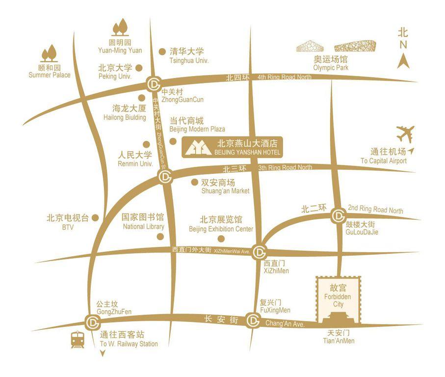 """北京燕山大酒店座落于素有""""中国硅谷""""之称的北京中关村高科技园区。毗邻北三环,中关村大街,步行即可到达地铁4号线人民大学站。皇家园林--颐和园、圆明园驱车数分钟均可到达,当代商城、双安商场近在咫尺,交通、餐饮、娱乐极为便利。人民大学、北京大学、清华大学等众多高等学府和科研机构环绕周围。<BR/>"""